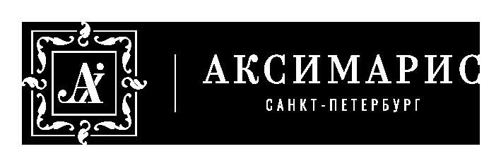 aximaris